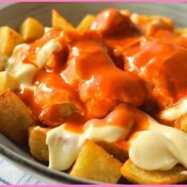 Леко пикантни картофи