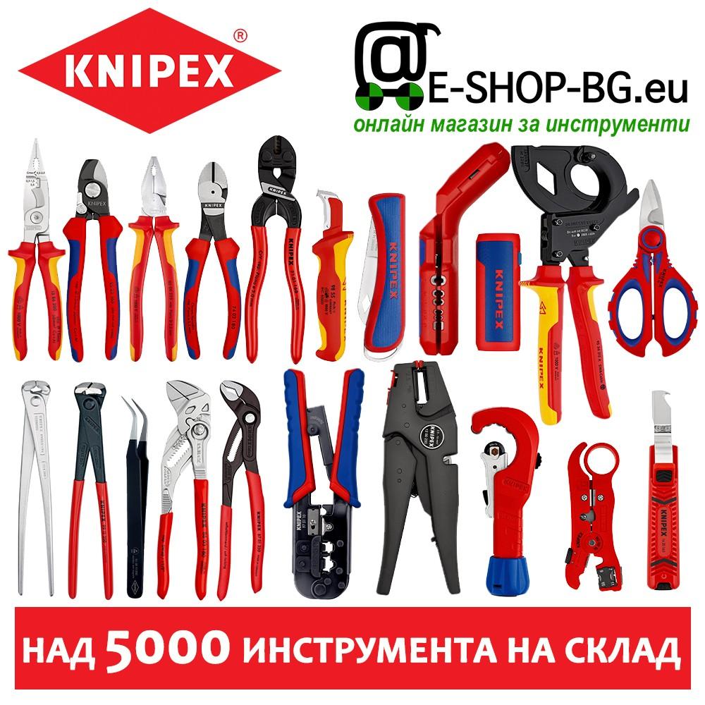 Над 5000 продукта KNIPEX на склад
